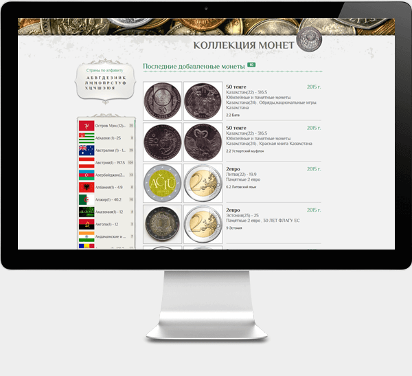 coin-collection_slider_1.png