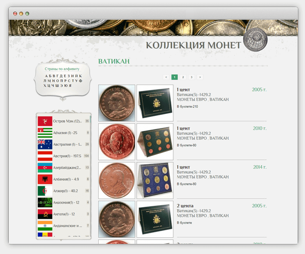 coin-collection_slider_3.png