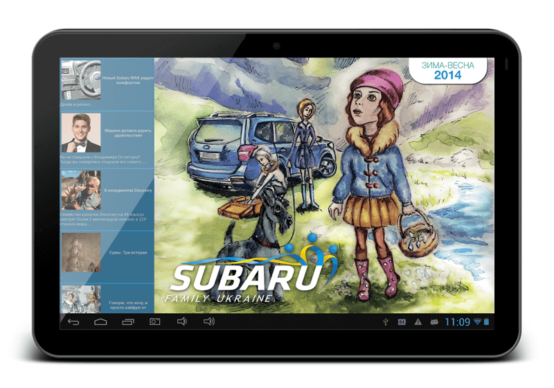 subaru-family-magazine_slider_1.png